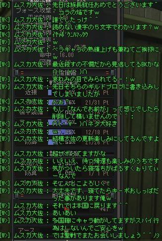 f0059225_028561.jpg