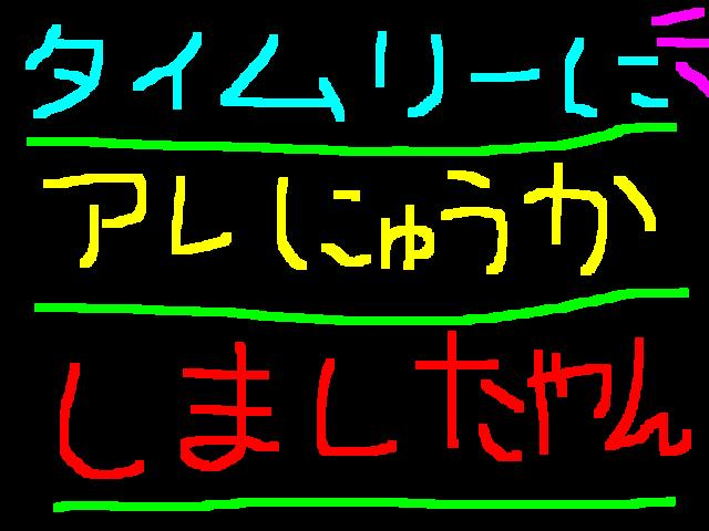 f0056935_19264722.jpg