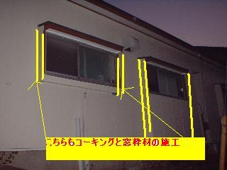 f0031037_20272721.jpg