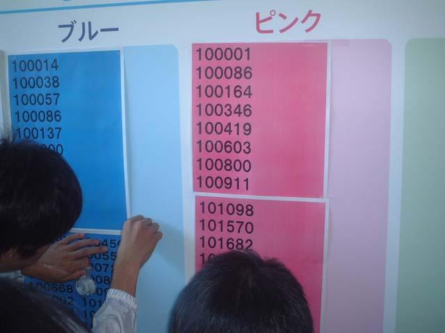 Wii体験会(その4:完結編)_b0020549_21322100.jpg