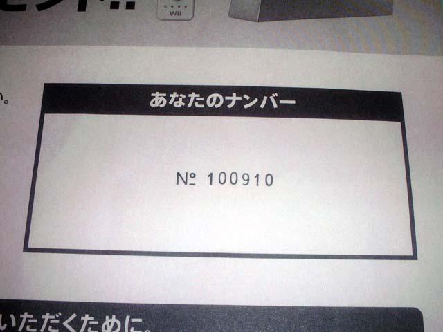 Wii体験会(その4:完結編)_b0020549_213329.jpg
