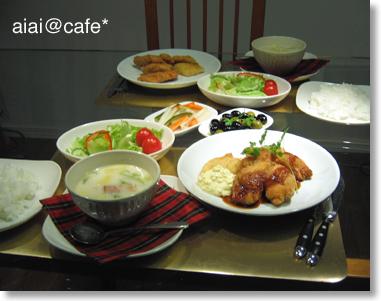 白菜とベーコンのミルクスープ_a0056451_14283270.jpg