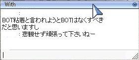 c0082952_955040.jpg