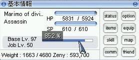 c0097758_733953.jpg