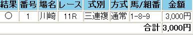 d0088177_1612521.jpg