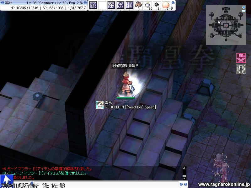 c0087980_1828561.jpg