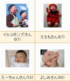 d0017381_3162627.jpg