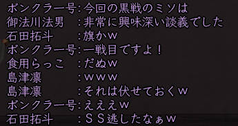 d0080483_3404426.jpg