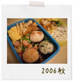 b0087389_0113612.jpg