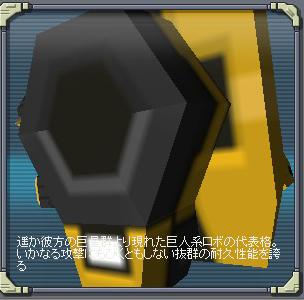 f0009690_20115174.jpg