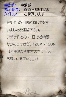 b0075192_11185995.jpg