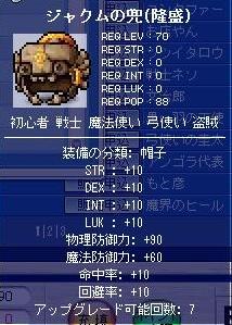 f0070197_011594.jpg