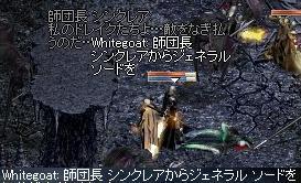 f0001600_2255448.jpg
