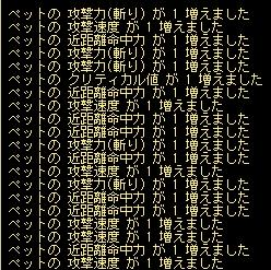 c0084107_1472471.jpg