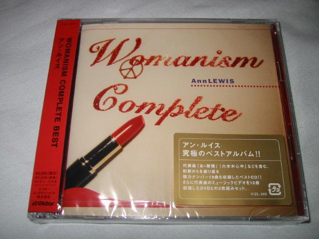 アン・ルイス / WOMANISM COMPLETE BEST_b0042308_19551050.jpg