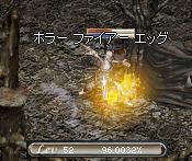 f0101117_14245767.jpg