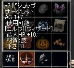 f0101117_14424992.jpg