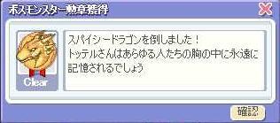 d0084319_20465689.jpg