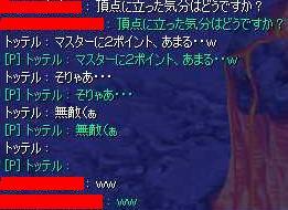 d0084319_20502895.jpg