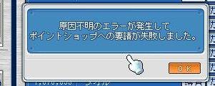 f0009619_9205436.jpg