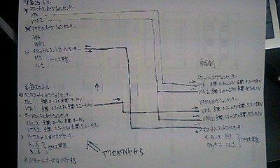d0047220_2244391.jpg