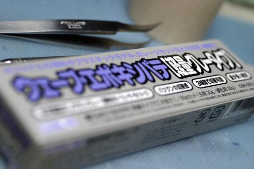 b0075321_2010235.jpg