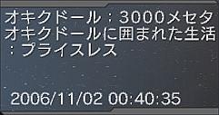 a0007523_9203135.jpg
