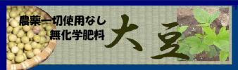 f0018424_17512071.jpg
