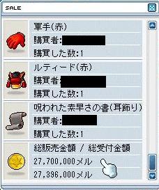 b0096826_6503217.jpg