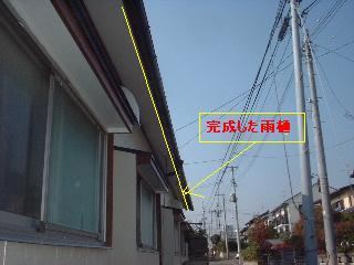 f0031037_19483276.jpg