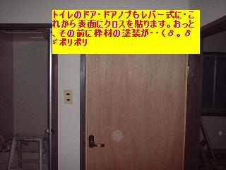f0031037_19492384.jpg