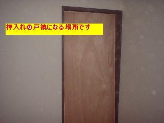 f0031037_19493830.jpg