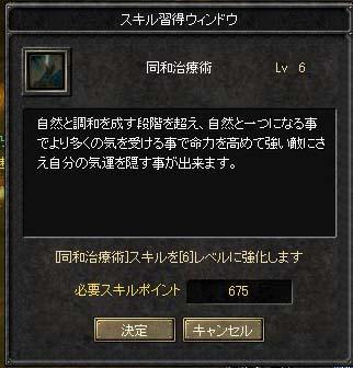 d0078044_10253984.jpg
