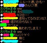 e0026344_18505329.jpg