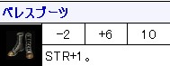 a0044445_19305638.jpg
