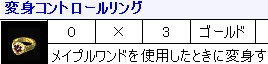 a0044445_193353.jpg