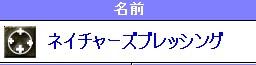 a0044445_19344137.jpg