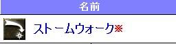 a0044445_1934755.jpg
