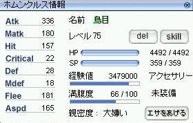 e0066552_2001063.jpg