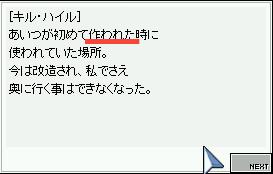 d0083165_22352357.jpg