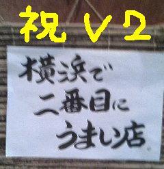 c0066266_22412897.jpg