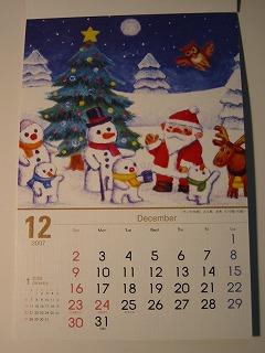 口で描いたクリスマス_d0074474_1632445.jpg