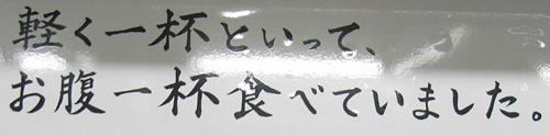 b0098884_2025132.jpg