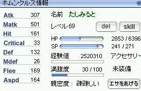 a0065485_5174385.jpg