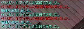 e0093686_18144221.jpg