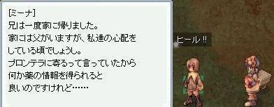 b0032787_22393931.jpg