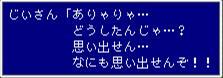 f0024889_19421420.jpg
