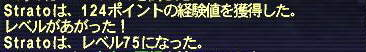 b0008097_0501929.jpg