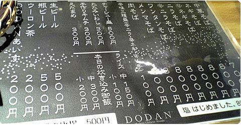 f0022098_10119.jpg