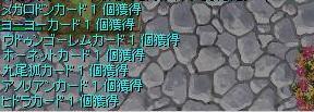 f0066100_22501872.jpg